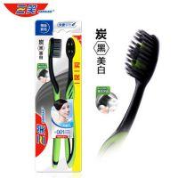 牙刷批发 三笑牙刷天使系列羽护0.01mm双支情侣装 成人软毛牙刷