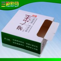 礼盒外包装盒定做印刷彩盒定制化妆品药品包装盒纸盒