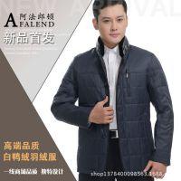 新款商务绅士中老年男式羽绒服  立领皮质白鸭绒男装外套批发