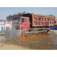 工程车辆自动冲洗设备 洗车机138 5444 3668