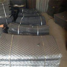 热镀锌菱形板网/镀锌钢板网片/钢板网踏板