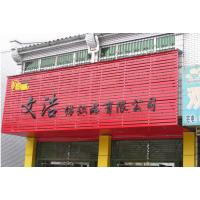 湖南外墙U型铝方通广告牌装饰厂家