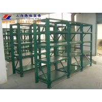 上海青浦模具货架厂专业制造重型模具货架,厂家热销重型抽屉式模具货架,做工精良,送货上门拆装服务