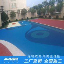 上海学校操场塑胶跑道,杨浦塑胶操场跑道地坪施工厂家