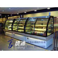 圆弧型蛋糕冷藏展示陈列柜-河南统冰冷藏展示柜-弧形蛋糕柜