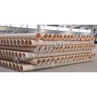 百牛塑胶PVC-U双壁波纹管价格表 厂家直销