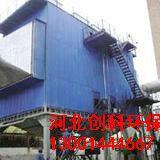 脉冲除尘器厂家布袋除尘器价格除尘器生产公司13001444667
