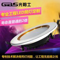 光柏士雷达智能响应LED筒灯家居感应贴片式天花筒灯生产厂家