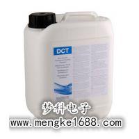 长期供应易力高Electrolube稀释剂DCT、稀释剂FTH、稀释剂PTH、稀释剂UAT