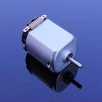 JRC精锐昌 供应JFF-130微电机 扁型马达 JFF-130SH-13220 小型震动马达