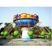 金龙水果旋风飞椅 16座水果飞椅 新款游乐设备 公园游乐设备