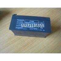 现货供应松下LC-P123R4J蓄电池12V3.4AH铅酸蓄电池 原厂正品