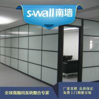 深圳南墙供应宁波办公室双玻璃多格层高隔断 百叶帘直销