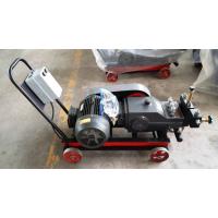 优质试压泵厂家供应各种型号三缸大流量电动试压泵 油田油井专用试压泵