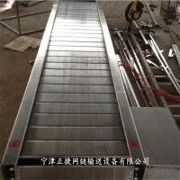 链板输送机生产基地 厂址:宁津大祁工业园区 正捷网链输送设备公司