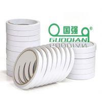 广州双面胶|广州双面胶带|广东国强知名胶带厂家