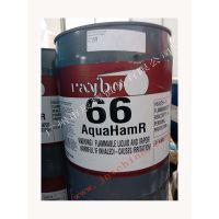 Raybo 66水性锤纹剂、水溶性润滑剂、涂料锤纹膝助剂
