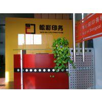 青浦区赵屯附近印刷设计选上海松彩印务科技有限公司