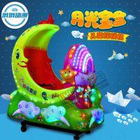 琪琪动漫产品款彩虹月亮湾月光宝盒儿童投币摇摇车摇摆机摇摆车3D钢琴