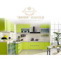 北京喜步木业 德拉婓尼系列SM-10 实木橱柜 整屋定制 专业打造,特价销售!