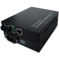 海光HG3200S -1000M 单模单纤双向 千兆自适应 外置电源式光纤收发器