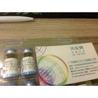 广州亮化化工供应蝶酸标准品,cas:2623-22-5,规格:70mg,欧洲药典EP