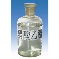 广西柳州99%乙酸乙酯 醋酸乙酯厂价供应