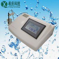 多参数水质分析仪|上海希庆XZ-0168多参数水质检测仪厂家直销