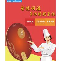 2016卓亚新款圆型转盘暖菜宝 多功能保温器(保温板)暖菜板