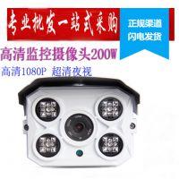 网络高清数字监控200W摄像头 远程视频监控 上门安装监控摄像头 新郑港区安装监控