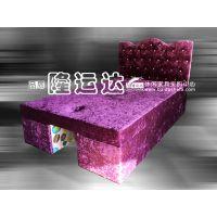 按摩床 spa床新款北京隆运达家具定制布艺spa床
