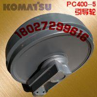 小松PC400-5软基处理打桩臂挖掘机导向轮配件18027299616 小松400引导轮