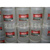 深圳 水性渗透结晶硬化剂 地坪硬化材料