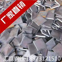 【汇赢】批发精轧螺纹钢垫板 m32  标准紧固件 精轧锚具 厂家直销