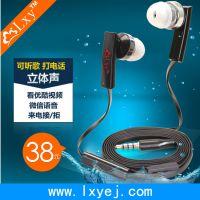 适用于三星S4品牌耳机 MP3入耳式 手机耳机 智能手机线控耳机耳麦