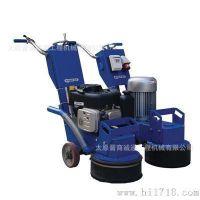 供应地面GE380研磨机(打磨机)研磨震动市政和环境卫生机械