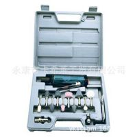 KXL--2005Z 气动直磨套装 气磨、风磨套装 气动工具