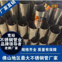 防盗网用304不锈钢批发装饰管多少钱一吨?