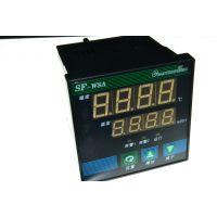 厂家正品SF-WSA系列温湿度控制仪 温度湿度表带传感器SF四方