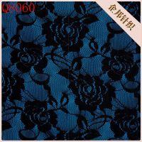 黑色玫瑰蕾丝花边 打底衫内衣精品涤氨蕾丝面料Q8060 专业供应