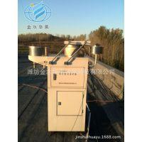 金水华禹psc-3酸雨采样器雨量计降水降尘采样器气象仪器水文仪器