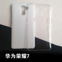 华为荣耀7 手机壳保护套透明壳素材壳DIY手工贴钻材料包