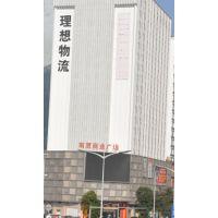 【中港两地物流运输】一般贸易出口唛头的作用 热线13430432935