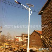 新疆专业生产LED路灯 铝制灯头 热镀锌路灯杆 一体化太阳能路灯