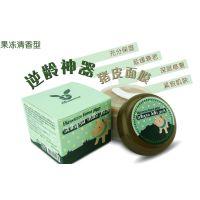 韩国正品 青猪胶原蛋白面膜进口化妆品 保湿补水收缩毛孔睡眠面膜