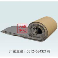 自胶海绵 保温海绵 可裁剪海绵 净化材料 净化配件 净化产品