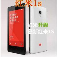 正品全新红米1S Note增强版手机 安卓智能红米手机 批发代发