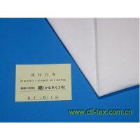 JIS L0803标准单纤棉 日本标准单纤维棉布 JIS Cotton