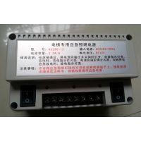 HX220/12V电梯专用应急照明电源LED灯头蜂鸣器