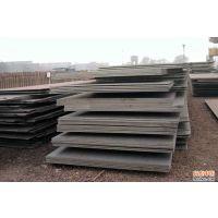 供应矿山机械用耐磨板NM400